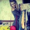 Таня, 20, Луцьк