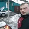 Александр Потапов, 24, г.Коломна