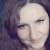 Людмила, 31, г.Вознесенск