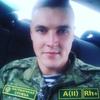 Артур, 21, г.Гродно