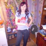 Наталья 36 Волчиха