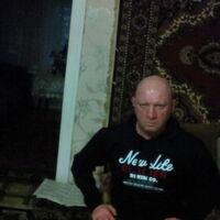 Эдуард винокуров, 50 лет, Водолей, Обоянь