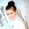 Kseniya, 26, Zheleznogorsk-Ilimsky