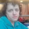 Алена, 29, г.Саратов