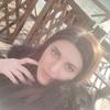 Ani, 28, г.Дубай