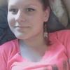Татьяна, 19, г.Лысьва