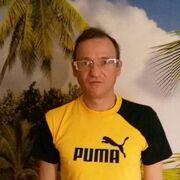 Анатолий, 45