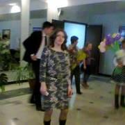 Юлия 32 года (Лев) Бирск