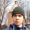 Вова, 24, Маріуполь