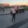 Юлия, 34, г.Воскресенск