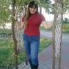 Юлия, 29, г.Геленджик