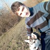 Юрій, 20, г.Снятын