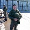 Владислаа, 23, г.Заполярный
