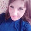Милана, 22, г.Новоукраинка