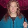 Yuliya, 47, Yekaterinburg