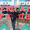 Игорь, 45, г.Орск