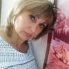 Елена, 46, г.Кызыл