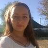 Екатерина, 17, г.Шымкент (Чимкент)