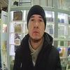 Юджин, 28, г.Астана