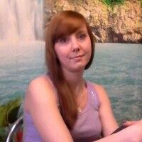 Мария, 30 лет, Лев, Нижний Новгород
