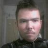 Вася, 21, г.Днепрорудный