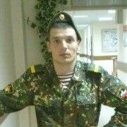 Александр Мамзеров 31 Солнцево