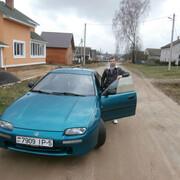 Егор 36 Логойск
