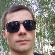 Сергей 30 Ковылкино