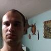 Milosh, 26, Хуст