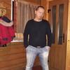 серий, 39, г.Украинка