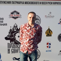 Роман, 39 лет, Лев, Дзержинский