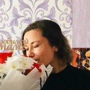 Валентина 32 Междуреченск