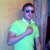 Макс, 28 лет, Скорпион, Ростов-на-Дону