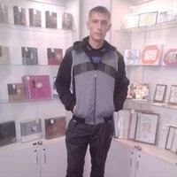 Иван, 32 года, Козерог, Мглин