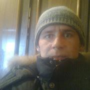 Аексе 43 Ульяновск
