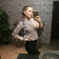 Анна, 27 лет, Лев, Ростов-на-Дону