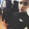 Yaroslav, 19, Гдыня
