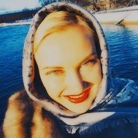 Ирина, 42 года, Козерог, Северодвинск
