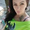 Оксана, 29, Тернопіль