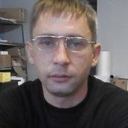 Виктоо, 36