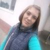 Олеся, 23, г.Украинка