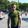 Cuneyt, 20, г.Стамбул