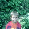 Димон, 24, Немирів