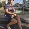 Наталия, 41, Марганець