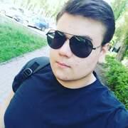 Виталий 20 лет (Близнецы) Курчатов
