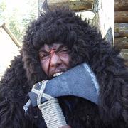 Биркебейнер 38 Вологда