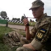 Подружиться с пользователем Сергій 23 года (Козерог)