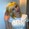Elena, 33, Klyazma