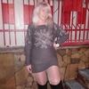 Аленушка, 47, г.Днепр