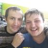 Денис, 37, г.Саров (Нижегородская обл.)